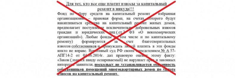 Бесплатная доска объявлений Новомосковск