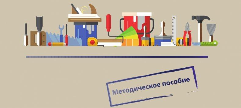 Капитальный ремонт:  решения и действия собственников жилья