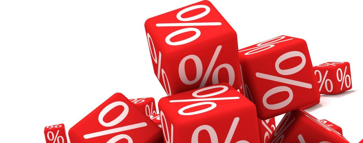 В Новый год — без «капитальных» долгов