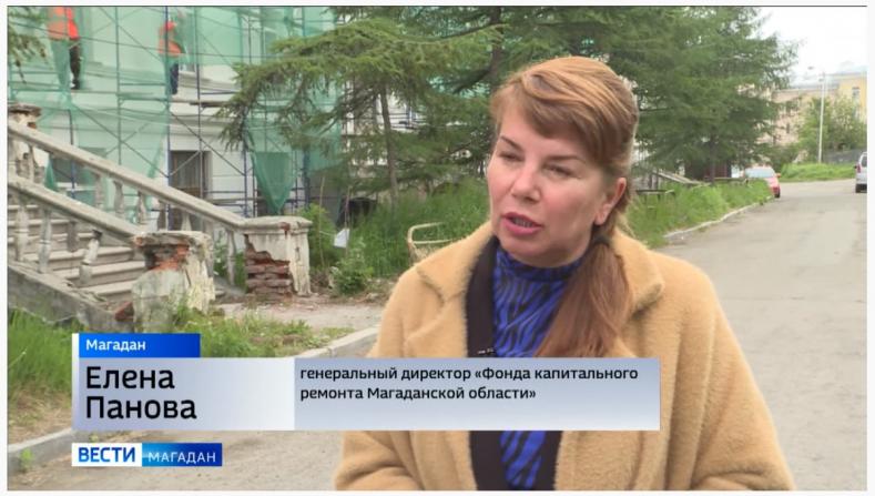 Приступили к ремонту исторического центра Магадана