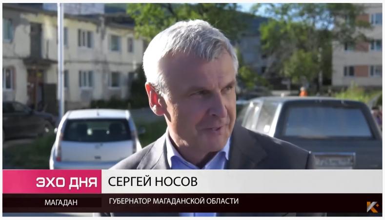 На капремонт жилых домов в Магаданской области направят более 1 млрд рублей