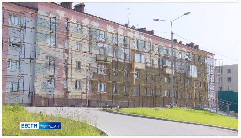 К 30 ноября 3 дома на Приморской в Магадане обретут новый облик