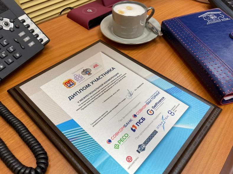 В Калининграде прошла V межрегиональная конференция по вопросам организации капитального ремонта